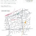 茅ヶ崎東海岸北モデル_現地案内図