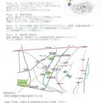 鵠沼海岸モデル_案内図
