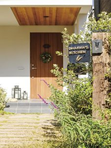 パン教室 Dharma's Kitchen